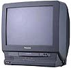 Combination TV/DVD or VHS Player